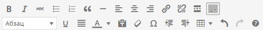 Визуальная панель редактора