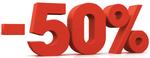 skidka-50